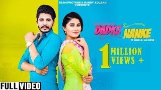 Dadke Nanke  Koraliya Maan Ft  Gurlej Akhtar  Mista Baaz  New Song 2019