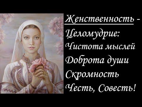 фото русской сперме женщины в