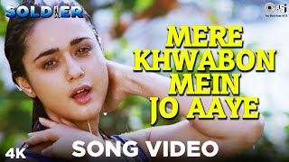 Mere Khwabon Mein Jo Aaye | Alka Yagnik | Bobby Deol | Preity Zinta | Soldier Movie| 90s Hindi Song