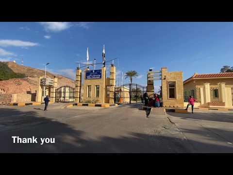 Crossing Border Israel - Egypt By Foot