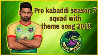 ||PKL 2019|| Patna pirates new full squad with theme song 2019||Hindustani sports||