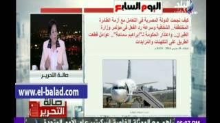 بالفيديو ..عزة هيكل : إصدار بيانات رسمية حول حقيقة ما حدث اليوم 'ضروري'