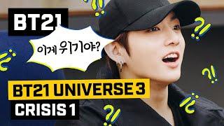 [BT21] BT21 UNIVERSE 3 - Crisis 1