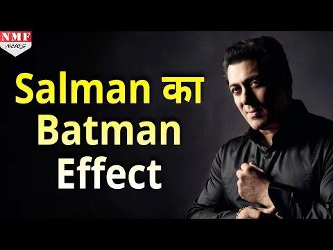 Salman Khan की Film 'Tiger Zinda hai' में दिखेगा Batman Effect