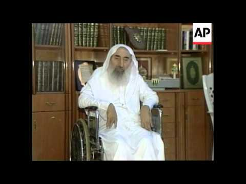 GAZA: HAMAS SPIRITUAL LEADER YASSIN PEACE DEAL SPEECH