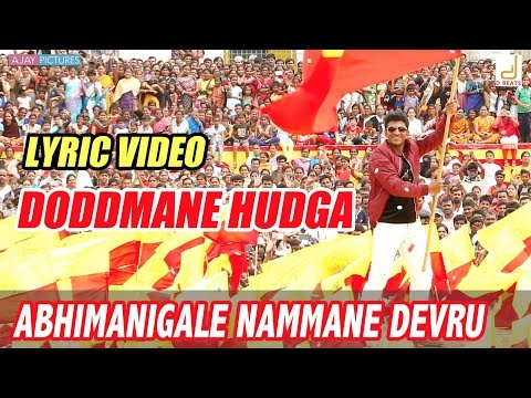 Doddmane Hudga - Abhimanigale Nammane Devru | Puneeth Rajkumar, Harikrishna | New Kannada Movie 2016