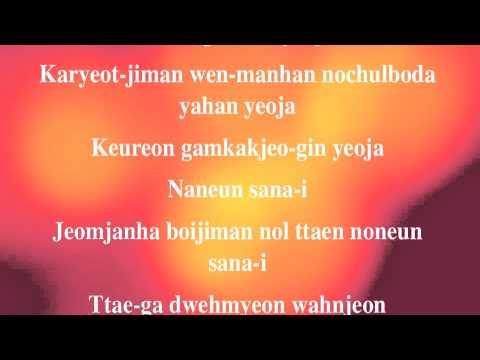 Gangnam Style [*] Lyrics