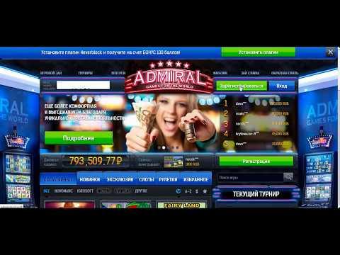 Видео Вулкан казино удачи играть бесплатно без регистрации