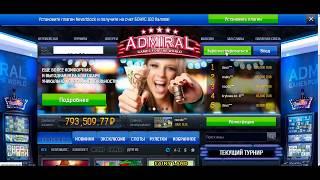 видео Играйте в казино Вулкан Платинум в автомат Dead Or Alive