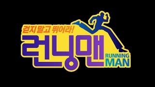Running man - Đà Nẵng - 2015