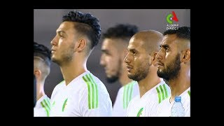 Algeria vs Guinea full match
