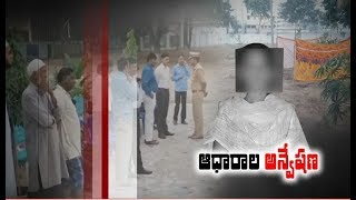 Re-postmortem Completed to Ayesha Body | CBI will Inquire | After Forensic Report