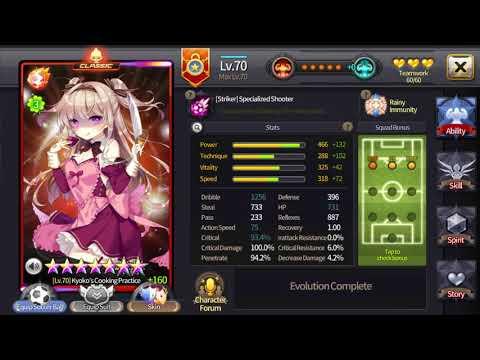 Soccer Spirits Kyoko's Cooking Practice Unique Skin