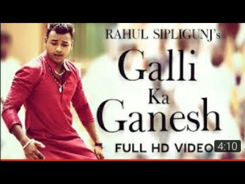 Rahul Sipligunj Galli Ka Ganesh New Song 2017