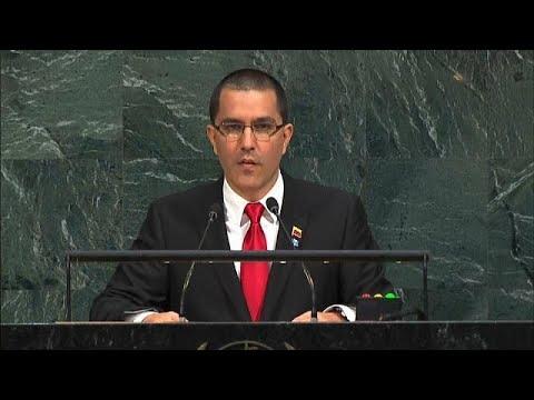 """Венесуэла обвинила США в """"психологическом терроризме"""""""