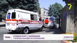 В Одессу прибыл борт с 14 ранеными в зоне АТО военными