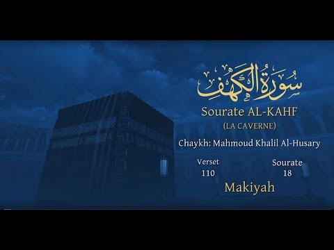coran:18.-sourate-al-kahf-/-version-lue-(la-caverne)-arabe-et-traduction-en-français