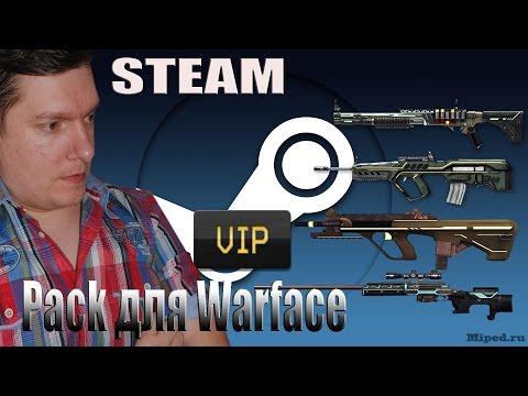 Игры War -