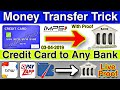 Transfer money credit card to any bank account & Virtual Debit Card Wallet to bank account transfer.