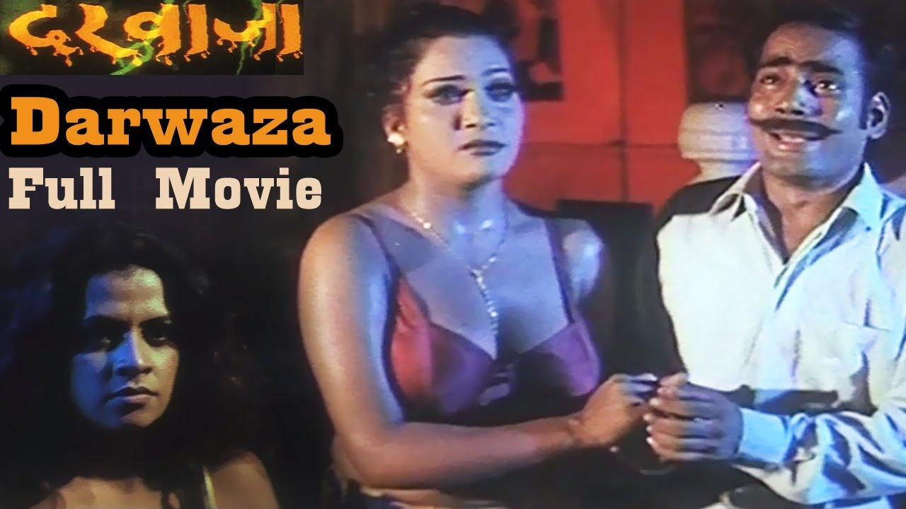 Download Darwaza - दरवाज़ा - Bhojpuri Full Movie | Horror Dubbed | Sapna, Amit Pachori