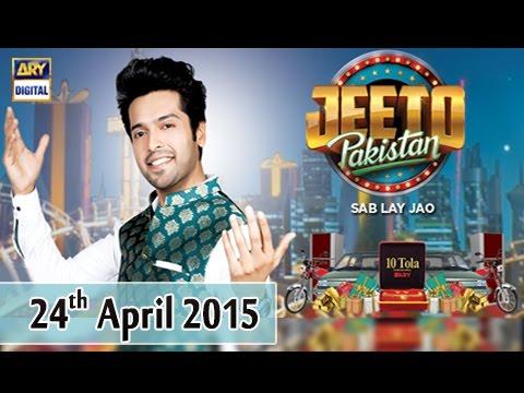 Jeeto Pakistan - Dubai Special - 24th April 2015