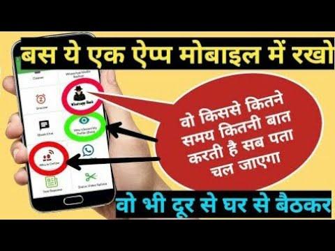Whatsbox   ab apne mobile me whatsapp ko aur bhi stylish bnaye