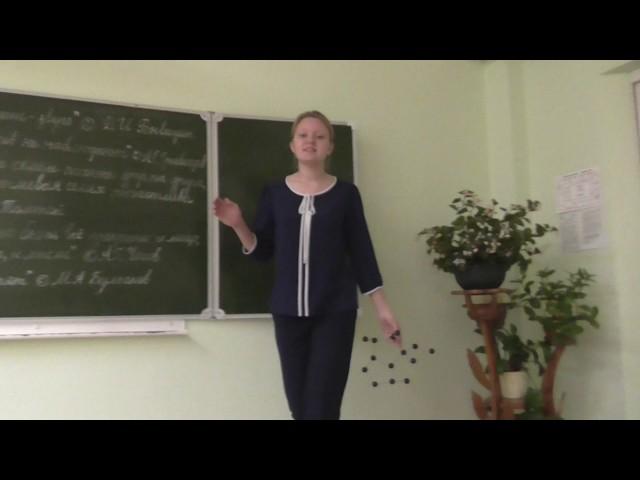 Изображение предпросмотра прочтения – ДарьяШаферова читает произведение «Сонет к форме» В.Я.Брюсова