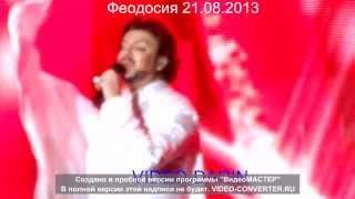 Филипп Киркоров - Я найду тебя