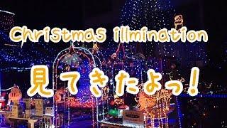 河西智美 - Illumination