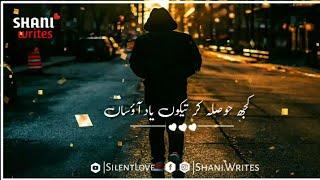 Yar we tedian e tasweran 💔 | Sad #Seraiki Whatsapp status video | #Punjabuli #sad #status |