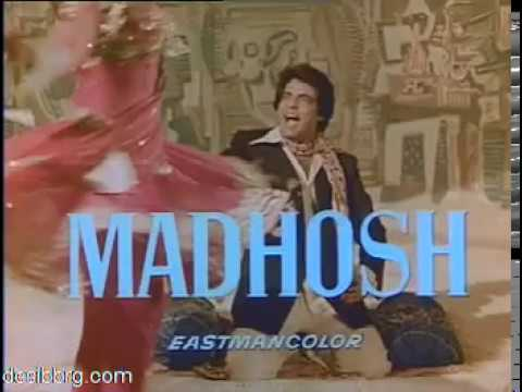 Title sequence from Madhosh