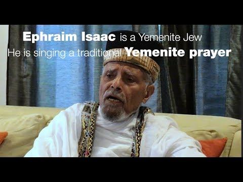 Yemenite Rabbi sings ancient prayer melodies in David Suissa's home