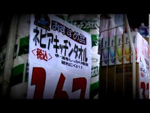 4401MR JAPAN-CONSUMER SPENDING