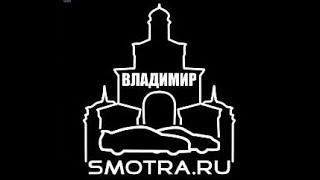 Кострома, день города 2017