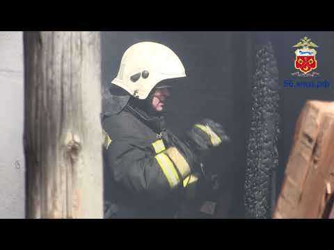 Крупный пожар в центре Оренбурга