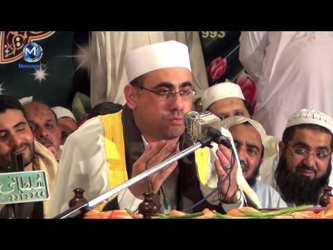 [Clip] Tilawat Qari sheikh abdul nasir harak ,القاری الشیخ عبدالناصر حرک