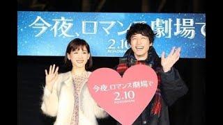 「今夜、ロマンス劇場で」で初共演を果たした綾瀬はるかと坂口健太郎が1...