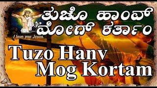 Tuzo Hanv Mog Kortam