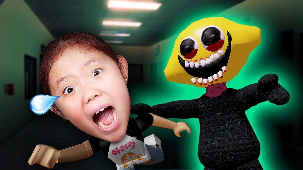 프나펑의 레몬 데몬이 나타났다 국룰 파괴의 주범들이 모여있는 로블록스 무서운 엘리베이터 2탄 꿀잼 보장 드려요 부끄럼쟁이 피기와 SCP 피기의 등장 [아려랑]