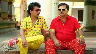 New Film Comedy Scene - Aame Dita Payment Neiki Jiba ଆମେ ଦିଟା ପେମେଣ୍ଟ୍ ନେଇକି ଯିବା