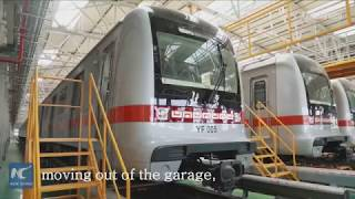 Beijing to open first driverless subway line