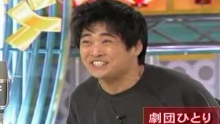 劇団ひとり - コント「ジャニーズ面接」 thumbnail