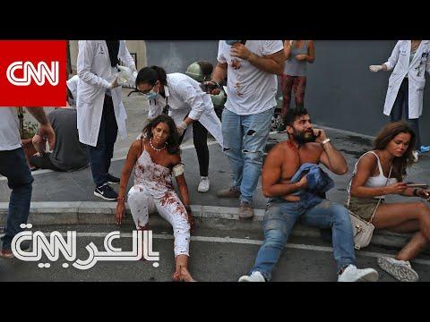لبنان بين انفجار وجائحة.. ماذا يقول مدير مستشفى رفيق الحريري عن -المأساة- الصحية التي تعيشها البلاد؟  - نشر قبل 5 ساعة