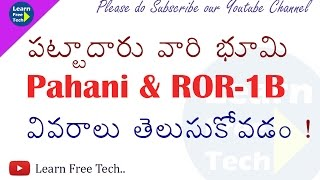 how to get pattadar land details pahani and ror 1b details telugu learn free tech