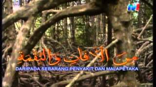 Shalawat Badar (Shalatullah salamullah ala thoha rasulillah)