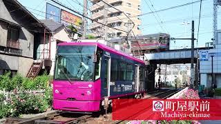 【2018.05.10】東京さくらトラム 沿線のバラ情報