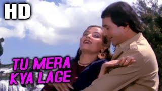 Tu Mera Kya Lage | Kishore Kumar, Salma Agha | Oonche Log 1985 Song | Rajesh Khanna