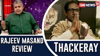 Thackeray - Hindi Movie Trailer, Reviews, Songs