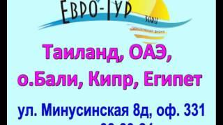 свадебные и романтические туры из Астрахани