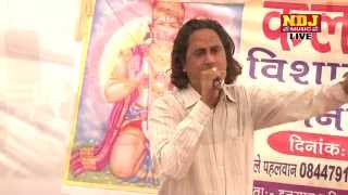 New haryanvi Dehati Ragni / Do Gaj Kafan Ka Tukda / Sunder Bhati